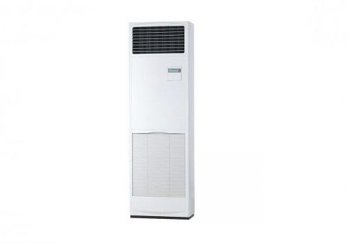 Klimatyzatory komercyjne Mitsubishi Electric Klimatyzatory stojące Power Inverter