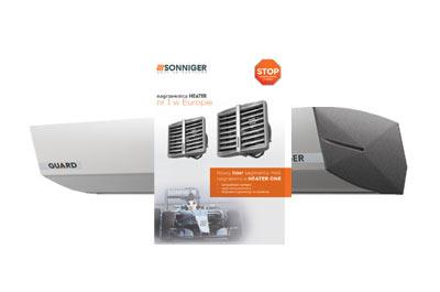 Cennik nagrzewnic i kurtyn powietrznych Sonniger 2020